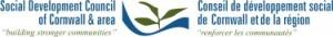 SDCC logo-vectorized1